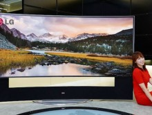 lg CURVED TV 105 slide