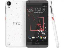 HTC Desire 530 smartphone with unique micro splash styling, impressive audio and great cameras. (PRNewsFoto/HTC)